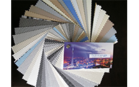 Roller Shade Colors